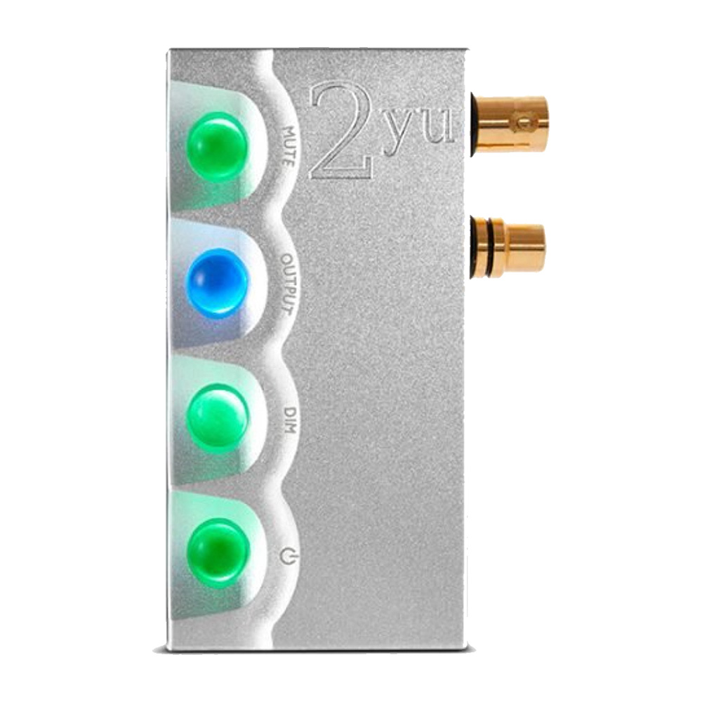 Chord 2yu Streaming Audio interface | Unilet Sound & Vision